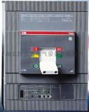 ABB FORMULA塑壳断路器A1C125
