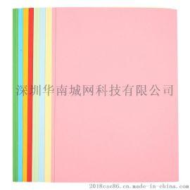 晨光彩色A4打印纸80页8色 APYNB396
