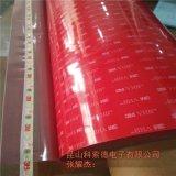 宁波3M泡棉双面胶、5604亚克力泡棉双面胶