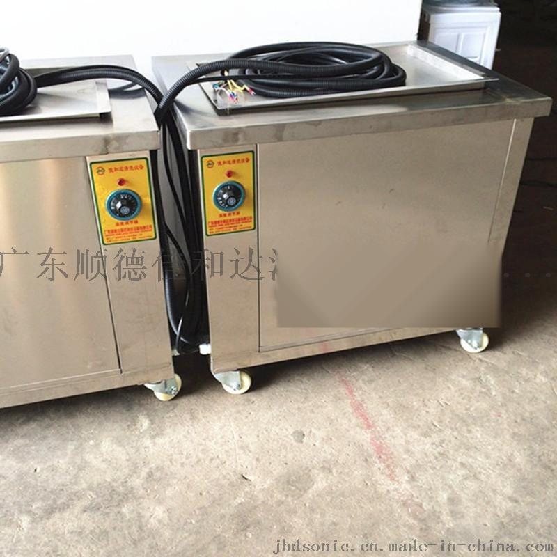 工業用超聲波清洗機、除蠟脂超聲波清洗機