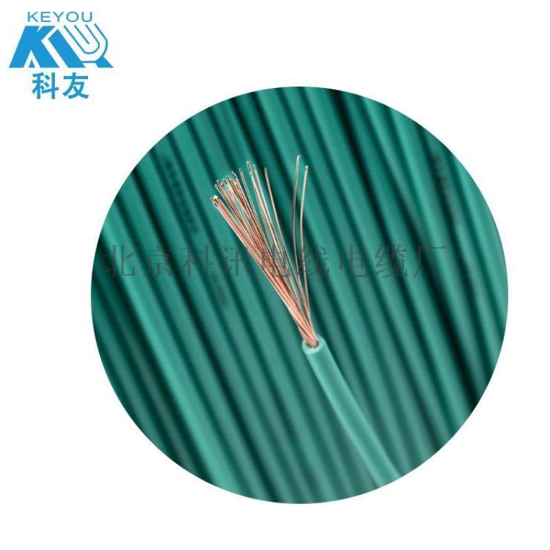 北京科讯RV0.75平方多股线国标足米直销电线电缆