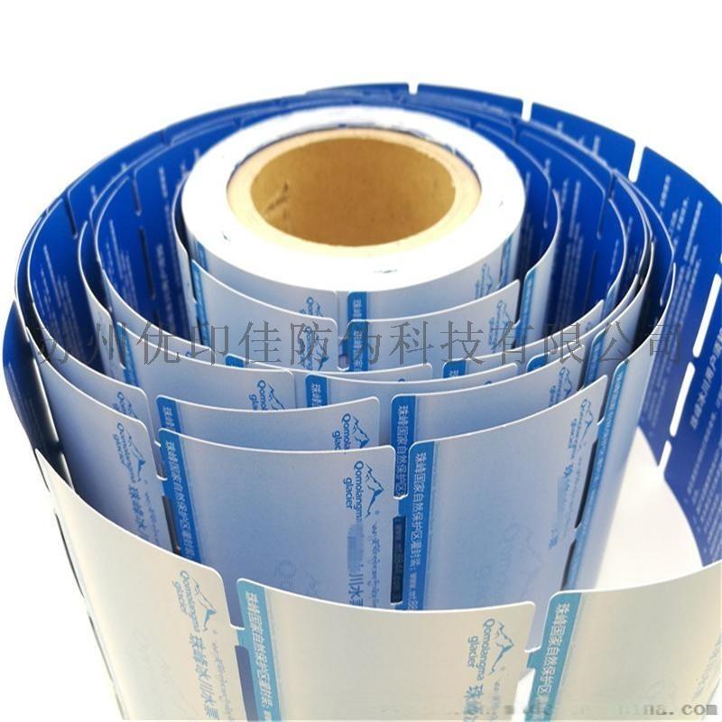 普通纸张正副券水票制作打号查询水票印刷水票制作厂家