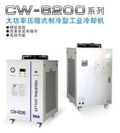 200W 半导体激光器冷水机