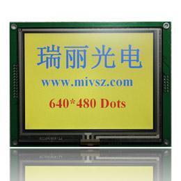 串口液晶模块带触摸屏(RTSI056A01)