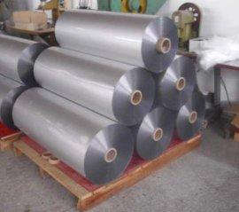 1500MM铝箔复合膜