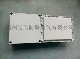 BLK52-16/3P粉尘防爆断路器