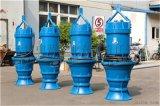 稳定高品质QZB井筒式潜水轴流泵金牌推荐