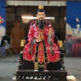 三清神像 元始天尊神像 赤  神像廠家 廣成子