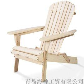 户外庭院花园休闲木制长椅/椅子/青蛙椅/躺椅