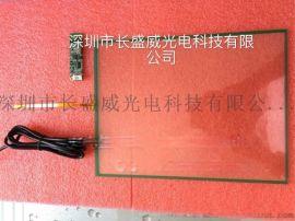 高透过率富晶通12.1寸电阻屏 工业电脑专用