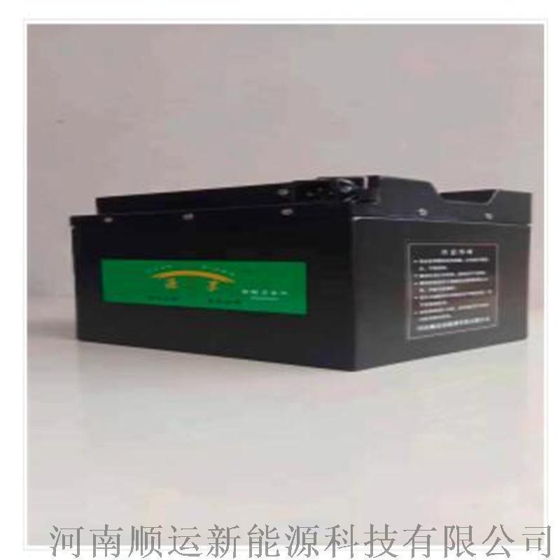 户外地质探测设备锂电池