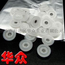 铝箔拉链袋 四边封食品包装袋 自封袋单向排气阀V3膜型