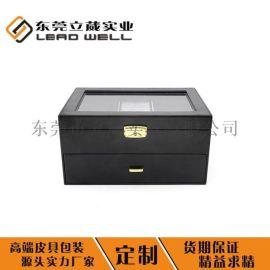 专业定制高档手表收纳盒 PU包装盒 多层化妆盒
