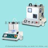 真空冷埋鑲嵌機MV01/MV02