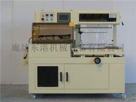 PE膜包装机全自动边封热收缩包装机