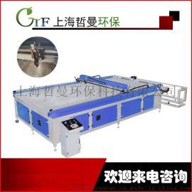 上海哲曼GTF激光雕刻机ATJG-02