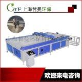 上海哲曼GTF鐳射雕刻機ATJG-02
