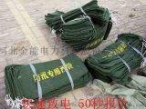 防汛沙袋 40*60吸水膨胀袋 厂家批发