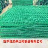 框架型护栏网 双边围栏网 折弯防护网