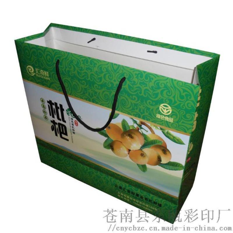 廠家供應環保耐用可加印LOGO手提袋 精美時尚創意食品手提袋 定做