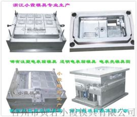 注射国网新标准三相四电表箱模具