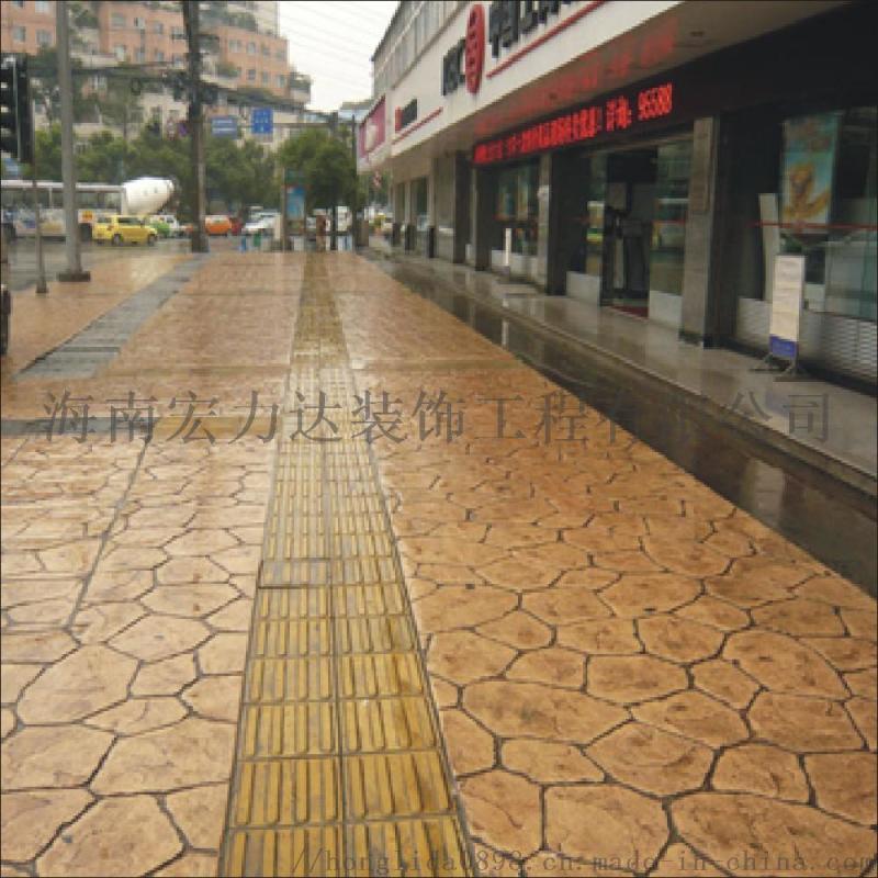 海南宏利达压花地坪,现浇混凝土地面以特制模印花材料