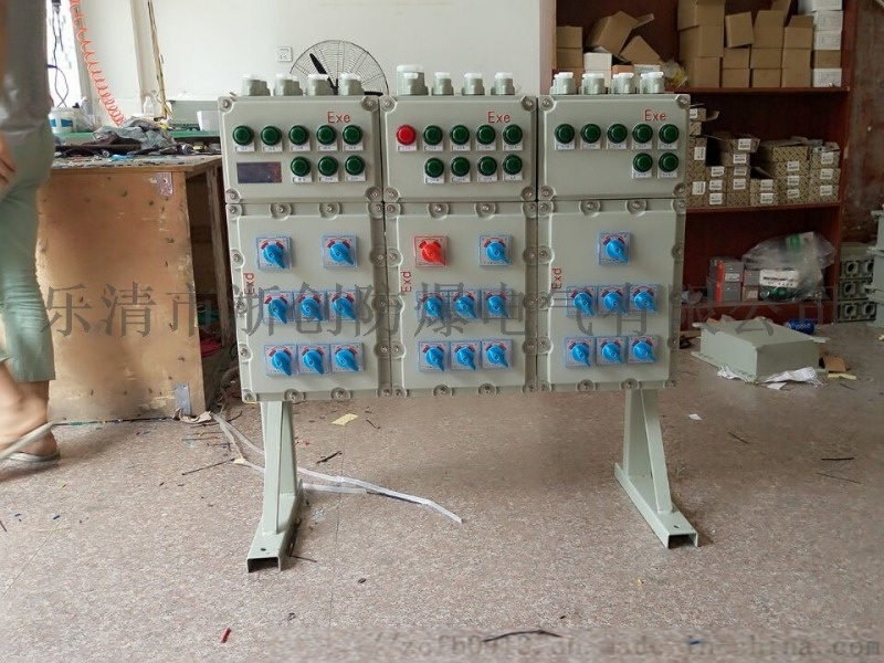 BXMD防爆照明动力配电箱铝合金挂式