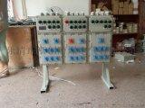BXMD防爆照明動力配電箱鋁合金掛式