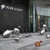 定制鏡面不鏽鋼螞蟻雕塑廣場園林景觀雕塑擺件生產廠家