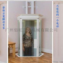 小型別墅電梯廠家專注家用別墅電梯別墅液壓電梯升降機
