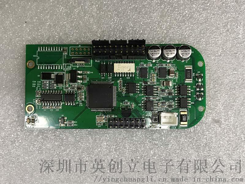 找PCB线路板 SMT贴片加工一站式服务优选英创立