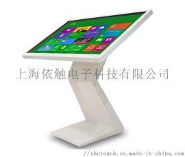 上海觸摸一體機,江蘇定制廣告機