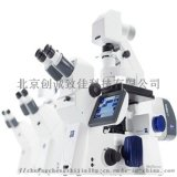 Axio Observer高效倒置顯微鏡