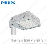 飛利浦BGP500 100W杆裝式LED加油站燈