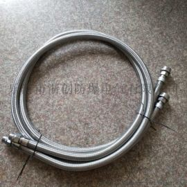 DN20*500不锈钢防爆挠性接线管