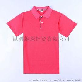 雄琛T恤衫定做昆明定做文化衫 刺绣T恤衫制作