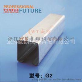 G2工业门导轨 钢制平移门上轨道