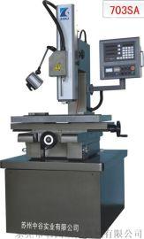 0.15-3.0细孔放电机高速伺服穿孔机数控穿孔机
