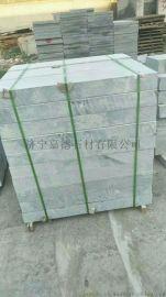 山东青石路沿石厂家 青石路沿石生产企业 规格尺寸