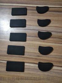 各类橡胶减震垫,橡胶防滑垫,橡胶减震垫定制