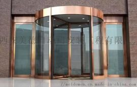 西安自动三翼旋转门厂家直销玻璃感应门酒店大门