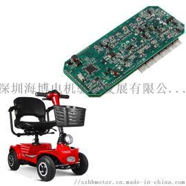 老年人代步车控制器 老年人代步车电机驱动器