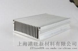 上海6063铝型材散热器加工厂