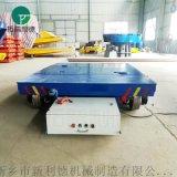 搬运塑胶模具轨道供电平板车 车间电平车安全耐用