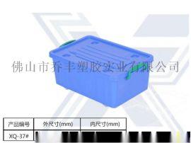 广东省惠州市乔丰消毒餐具箱
