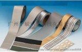 导电胶带模切加工,价格优惠,精密模切加工厂商