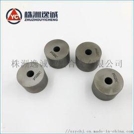 钨钢模具 硬质合金模具 冲压模具 拉伸模具 冷镦模