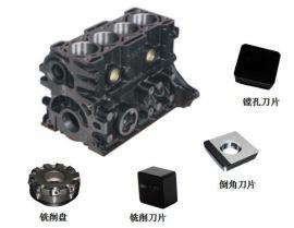 铝合金发动机缸体加工用金刚石PCD刀具,pcd铰刀,pcd铣刀