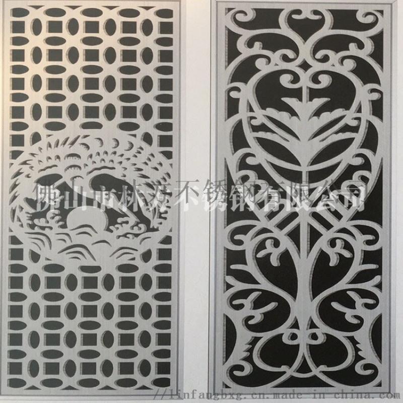 304不鏽鋼門花 鐳射雕花鍍銅門花裝飾配件加工