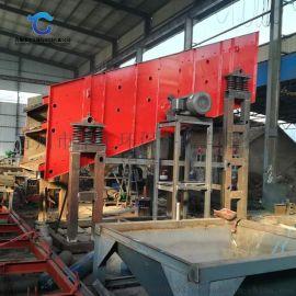 定制矿用砂石料振动筛 厂家现货高效振动筛